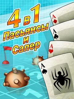 Скачать Игры На Android 240 320